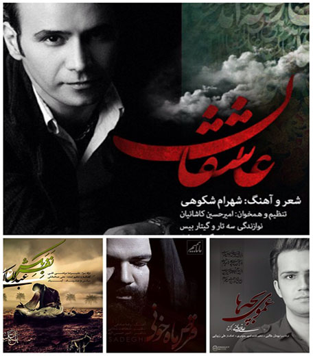 http://dl.songsara.net/92/Aban/Single%20Musics/Moharram.jpg