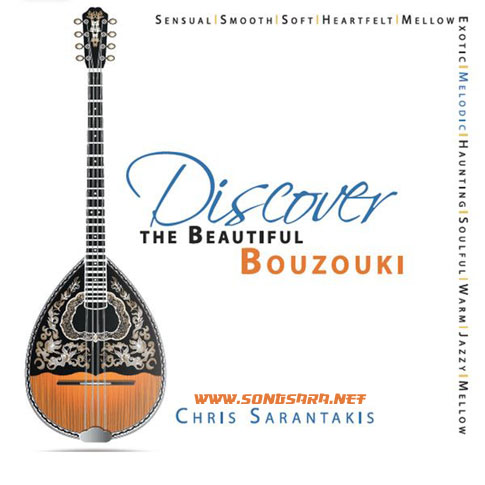 http://dl.songsara.net/92/Bahman/Albums/Christos%20Sarantakis%20-%20Discover%20the%20Beautiful%20Bouzouki%20%282014%29%20SONGSARA.NET/Christos%20Sarantakis%20-%20Discover%20the%20Beautiful%20Bouzouki%20%282014%29.jpg