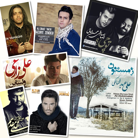 http://dl.songsara.net/92/Bahman/Musics/SS%20TOP%20Music%2092-11%20v2/SS%20TOP%20MUSIC.jpg