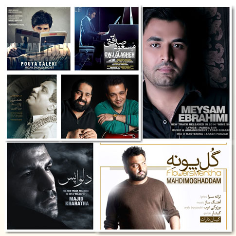 http://dl.songsara.net/92/Bahman/Pictures/Cover.jpg