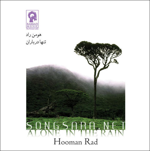 http://dl.songsara.net/92/Khordad/Album/Hooman%20Rad_Alone%20In%20The%20Rain%20(2004)%20SONGSARA.NET/Hooman%20Rad%20-%20Alone%20In%20The%20Rain.jpg