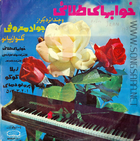 http://dl.songsara.net/92/Ordibehesht/Album/Javad%20Maeroufi_Golden%20Dreams%20(1973)%20128%20SONGSARA.NET/Front.jpg