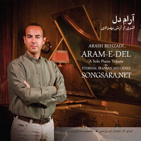 http://dl.songsara.net/92/Shahrivar/Album/Arash%20Behzadi_Aram%20E%20Del%20SONGSARA.NET/Arash%20Behzadi%20-%20Aram%20E%20Del.jpg