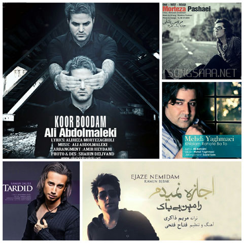 http://dl.songsara.net/92/Tir/Single%20Musics/Tir%2092-1.jpg
