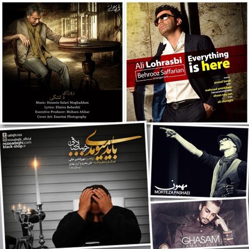 http://dl.songsara.net/RaMt%21N/93/Azar/Music/SS%20TOP%20Music%2093-09-v1.jpg