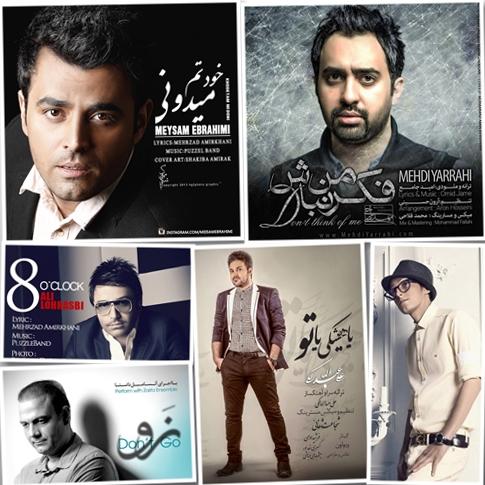 http://dl.songsara.net/RaMt%21N/93/Bahman/SS%20TOP%20Music%2093-11-v1.jpg