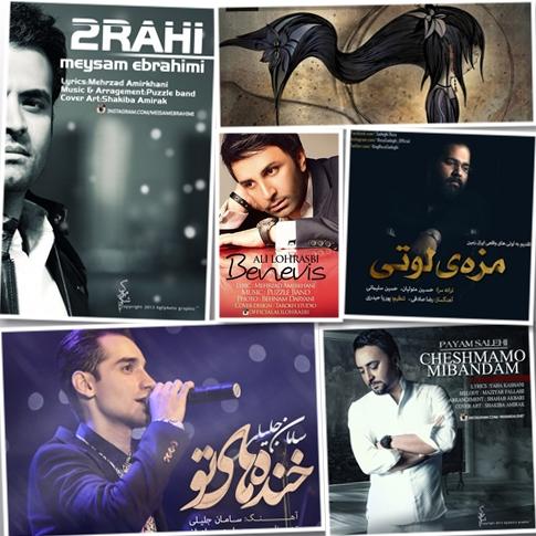 http://dl.songsara.net/RaMt%21N/93/Bahman/SS%20TOP%20Music.jpg