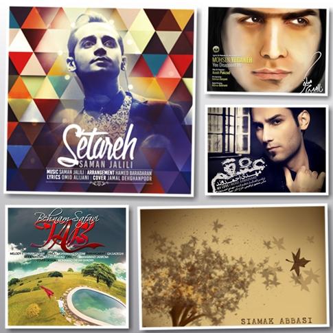http://dl.songsara.net/RaMt%21N/93/Esfand/SS%20TOP%20Music%2093-12-v2.jpg