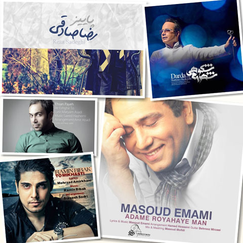 http://dl.songsara.net/RaMt%21N/93/Khordad/Musics/SS%20TOP%20Music%2093-03-v1%20Demo/SS%20TOP%20Music%2093-03-v1.jpg