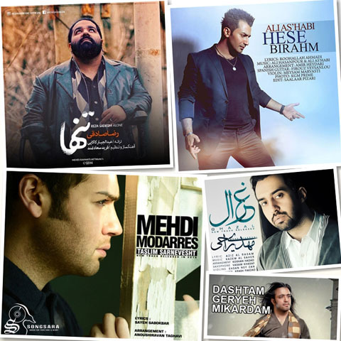 http://dl.songsara.net/RaMt!N/93/Ordibehesht/Musics/SS%20TOP%20Music%2093-02%20v2/SS%20TOP%20Music.jpg