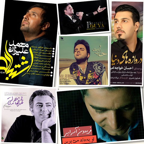 http://dl.songsara.net/RaMt!N/93/Ordibehesht/Musics/SS%20TOP%20Music%2093-02-3/SS%20TOP%20Music%2093-02-1.jpg