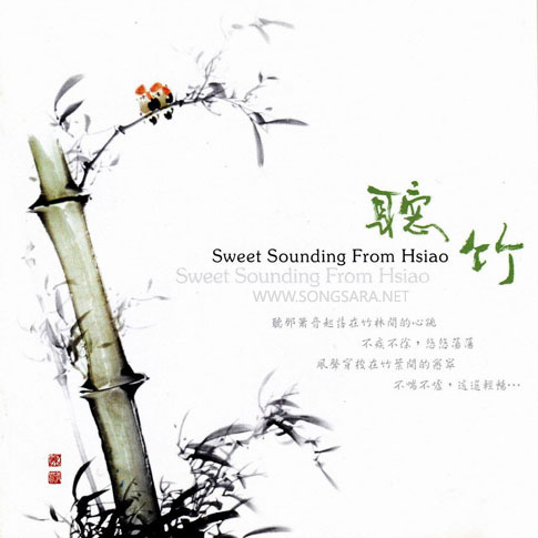 http://dl.songsara.net/RaMt%21N/93/Shahrivar/Album/Luo%20Qi-Rui%20-%20Sweet%20Sounding%20From%20%20Hsiao%20%282006%29%20SONGSARA.NET/Luo%20Qi-Rui%20-%20Sweet%20Sounding%20From%20%20Hsiao%20%282006%29.jpg