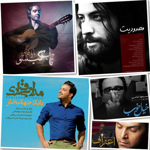 http://dl.songsara.net/RaMt%21N/93/Shahrivar/Music/SS%20TOP%20Music%2093-06-v2.jpg
