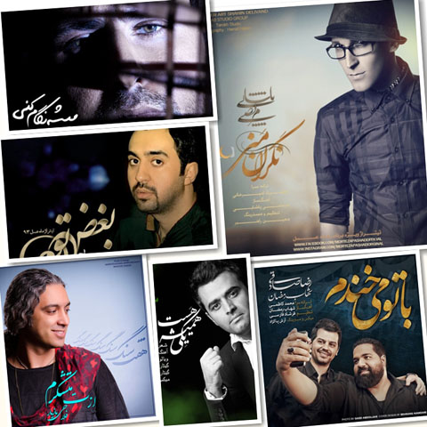 http://dl.songsara.net/RaMt%21N/93/Tir/Music/SS%20TOP%20Music%2093-04-v2/SS%20TOP%20Music%2093-04-v2.jpg