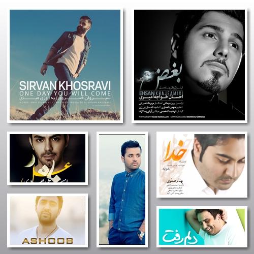 http://dl.songsara.net/RaMt%21N/94/3-Khordad/SS%20TOP%20Music%2094-3-v1.jpg