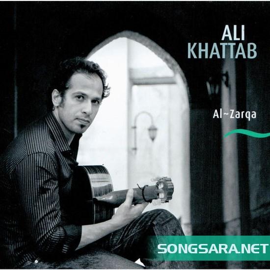 http://dl.songsara.net/hamid/92/Dey/Ali%20Khattab%20-%20Al%20Zarqa%20(2010)%20SONGSARA.NET/Folder.jpg