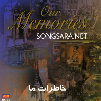 http://dl.songsara.net/hamid/92/Dey/Manouchehr%20Cheshmazar%20-%20Our%20Memories%201997%20SONGSARA.NET/Manouchehr%20Cheshmazar%20-%20Our%20Memories%201997.jpg