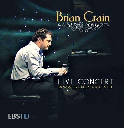 کنسرت های نوروزی اجرای زنده ی آثار مشهور پیانیست محبوب آمریکایی Brian Crain ...
