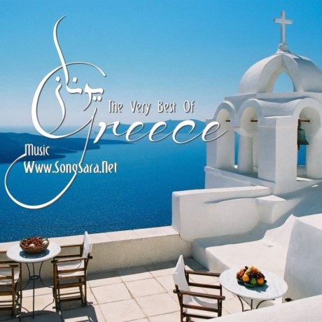 http://dl.songsara.net/hamid/93/Demo.Cover/Greek%20Best/Greek%20Cover.jpg