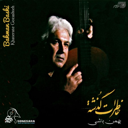 http://dl.songsara.net/hamid/93/Single/Covers%20Pic/BB%20-%20KHG%205%20Vol.jpg