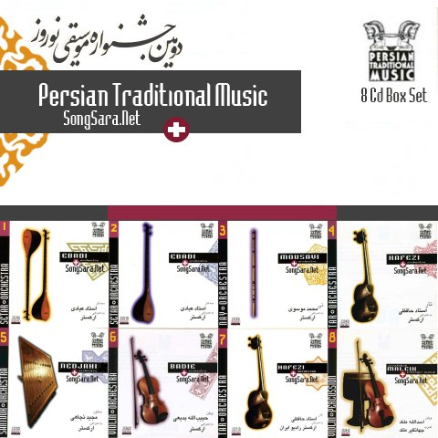 http://dl.songsara.net/hamid/94/Demo-Cover/Various%20Artists%20-%20Persian%20Traditional%20Music%20Vol%201%20-%208%20%281998%29.jpg