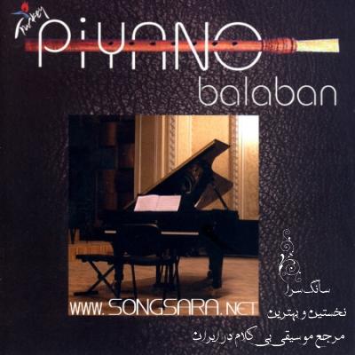 http://dl.songsara.net/hamid/Album/Alpay%20Unyaylar_%20Piyano%20Balaban_2008_SONGSARA.NET/Folder.jpg