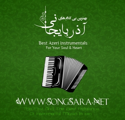 http://dl.songsara.net/hamid/Album/Best%20Of%20Azari%20Musics_SONGSARA.NET/Front.jpg