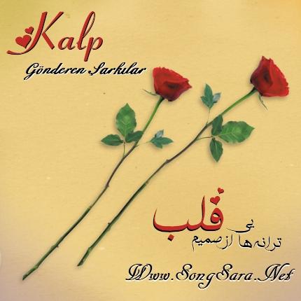 http://dl.songsara.net/hamid/Album/Kalp%20Gonderen%20Sarkilar%20(192)%20(2013)%20SONGSARA.NET/Front.jpg