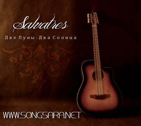 http://dl.songsara.net/hamid/Album/Salvatres_Two%20Of%20The%20Moon%20-%20Two%20Suns%20(2010)(320)SONGSARA.NET/Front.jpg