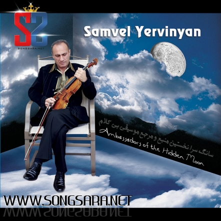 http://dl.songsara.net/hamid/Album/Samvel%20Yervinyan_%20Ambassadors%20of%20the%20Hidden%20Moon_(2012)%20SONGSARANET/Folder.jpg