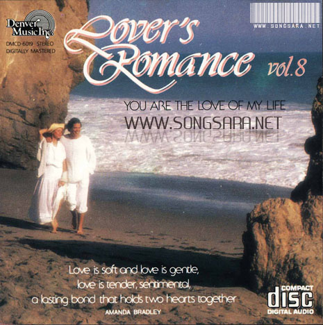 http://dl.songsara.net/instrumental/Album%20I/Lover%27s%20Romance%20Vol.08%20(You%20Are%20The%20Love%20Of%20My%20Life)%20SONGSARA.NET/Front.jpg