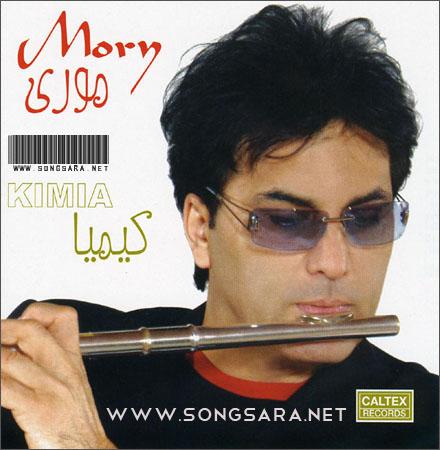 http://dl.songsara.net/instrumental/Album%20I/Mory%20Khaksar_Kimia%20SONGSARA.NET/Cover.jpg
