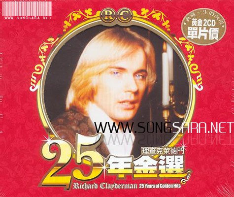 http://dl.songsara.net/instrumental/Album%20I/Richard%20Clayderman_25%20Years%20of%20Golden%20Hits%20(CD2)%20SONGSARA.NET/Front.jpg