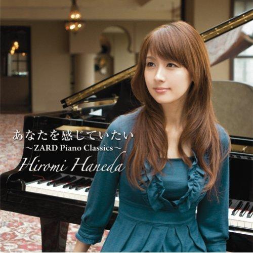 http://dl.songsara.net/instrumental/Album%20III/Hiromi%20Haneda_I%20Want%20You%20To%20Feel/Cover.jpg