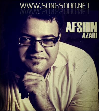 Afshin%20Azari%20 %20Zendegi دانلود آلبوم بی کلام زیبا و شاد با ساز ویلون با نام زندگی کاری از هنرمند جوان ایرانی افشین آذری