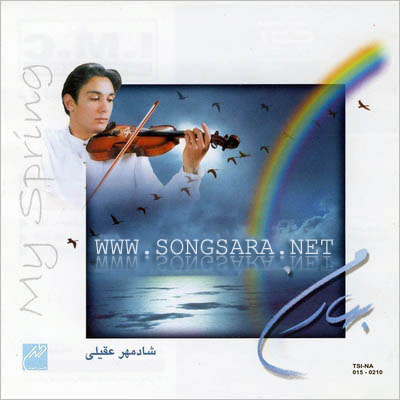 http://dl.songsara.net/instrumental/Album%20IIII/Shadmehr%20Aghili_Bahare%20Man%20SONGSARA.NET/Cover.jpg