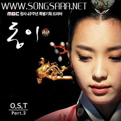 http://dl.songsara.net/instrumental/Album%20V/Dong%20Yi%20Soundtrack%20(2010)%20SONGSARA.NET/Dong%20Yi%20I.jpg