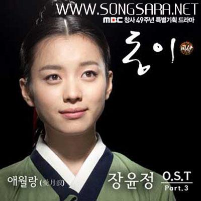 http://dl.songsara.net/instrumental/Album%20V/Dong%20Yi%20Soundtrack%20(2010)%20SONGSARA.NET/Dong%20Yi%20II.jpg
