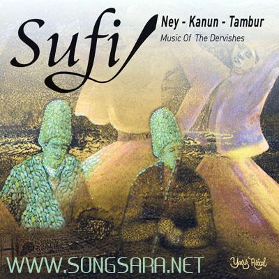 http://dl.songsara.net/instrumental/Album%20V/Sufi_Ney%20Kanun%20Tambur%20(2010)%20SONGSARA.NET/Cover.jpg