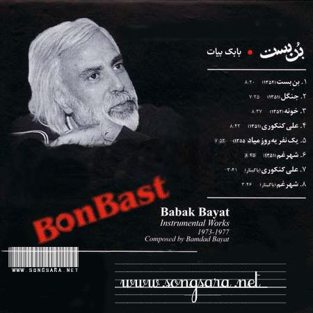 http://dl.songsara.net/instrumental/Album/Babak%20Bayat_Bon%20Bast/Back%20-%20Babak%20Bayat%20Bon%20Bast.jpg
