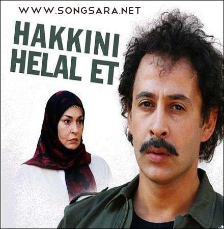 http://dl.songsara.net/instrumental/Album/Hakkini%20Helal%20Et/Hakkini%20Helal%20Et.jpg