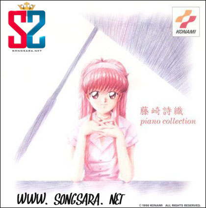 http://dl.songsara.net/instrumental/Dey91/Shiori%20Fujisaki_Piano%20Collection%20(1998)%20SONGSARA.NET/Front.jpg