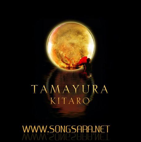 http://dl.songsara.net/instrumental/Esfand91/Kitaro_Tamayura%20(2013)%20128%20SONGSARA.NET/Kitaro%20-%20Tamayura.jpg