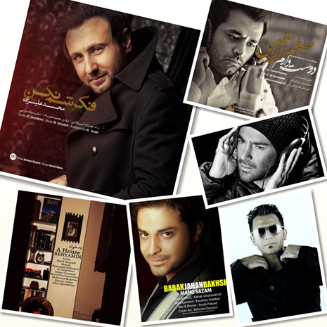 https://dl.songsara.net/92/Bahman/Musics/SS%20TOP%20Music%2092-11%20v1/SS%20TOP%20Music%2092-11%20v1.jpg