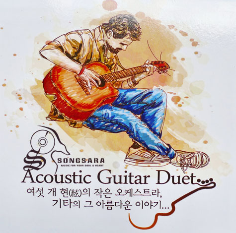 https://dl.songsara.net/92/Bahman/Pictures/Various%20Artists%20-%20Acoustic%20Guitar%20Duet%20%282012%29.jpg