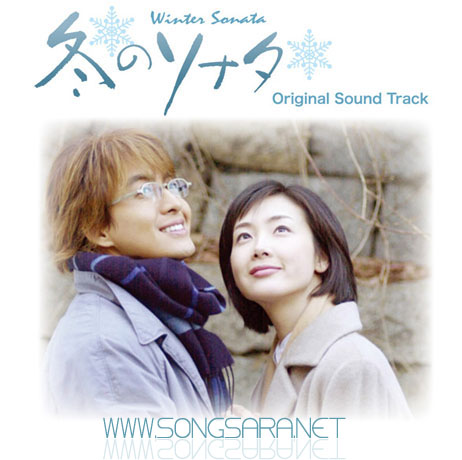 https://dl.songsara.net/92/Farvardin/Album/Winter%20Sonata%20OST%20SONGSARA.NET/Front.jpg