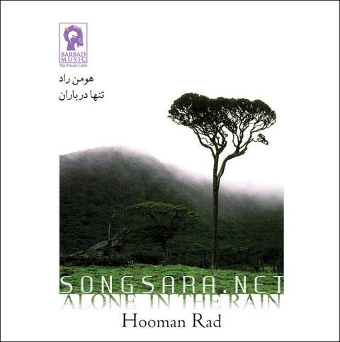 https://dl.songsara.net/92/Khordad/Album/Hooman%20Rad_Alone%20In%20The%20Rain%20(2004)%20SONGSARA.NET/Hooman%20Rad%20-%20Alone%20In%20The%20Rain.jpg