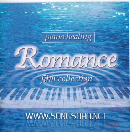 https://dl.songsara.net/92/Ordibehesht/Album/Piano%20Healing_Romance%20Film%20Collection%20128%20SONGSARA.NET/Cover.jpg