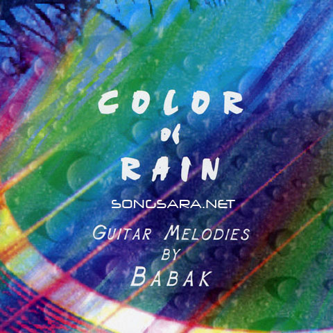 https://dl.songsara.net/RaMt%21N/93/Dey/Album/Babak%20Afshar%20Color%20of%20Rain%20%281991%29%20SONGSARA.NET/Babak%20Afshar%20Color%20of%20Rain%20%281991%29.jpg
