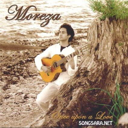 https://dl.songsara.net/RaMt%21N/93/Farvardin/Albums/Moreza%20-%20Once%20Upon%20A%20Love%20%282004%29%20SONGSARA.NET/Moreza%20-%20Once%20Upon%20A%20Love%202004.jpg